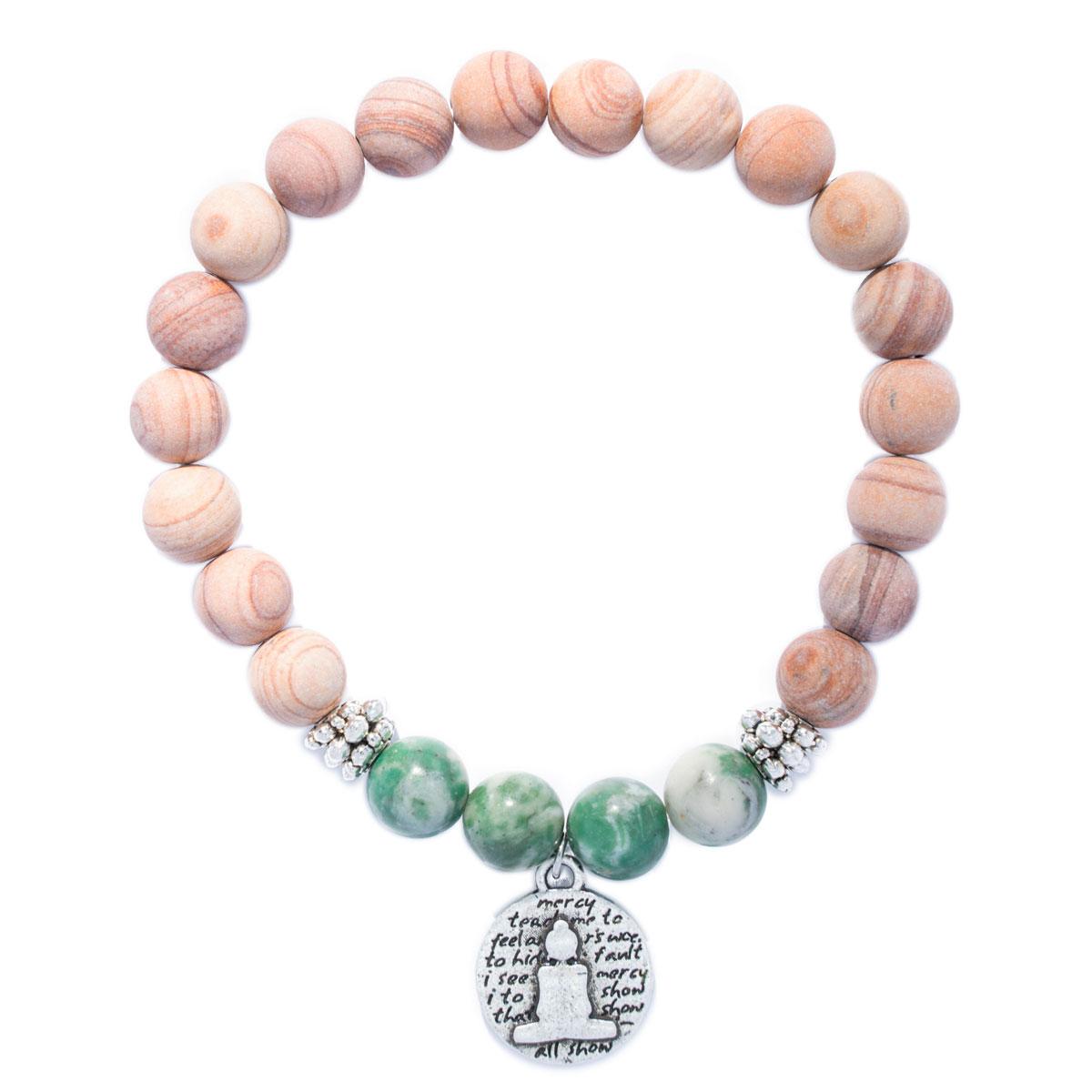 Sri Avinash Blessed™ Qinghai Jadeite & Line Stone Mala Bracelet